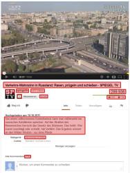 YouTube-Beispiel mit wichtigen Bereichen